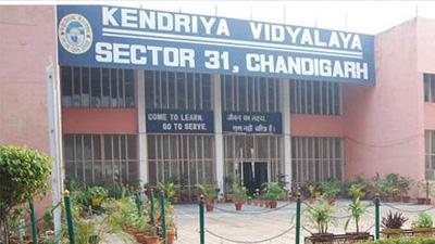 Kendriya-Vidyalaya