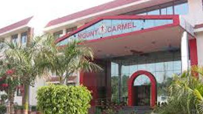 MountCarmel_thumbnail