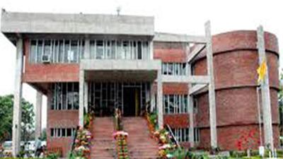 PEC_university