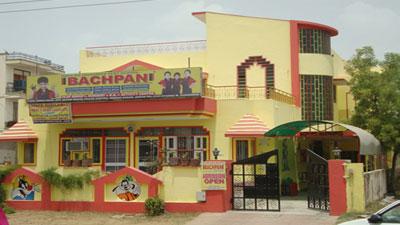 bachpan-thumb1
