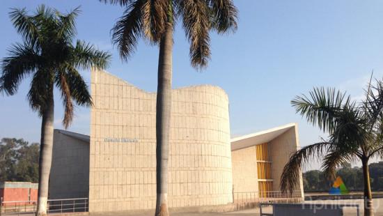 panjan-university-pic-2