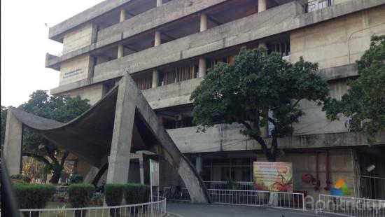 panjan-university-pic-4