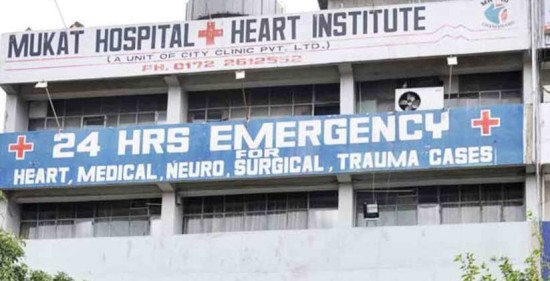 Mukat-hospital-and-heart-institute-hospital