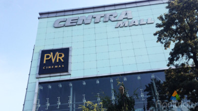 PVR Centra Mall