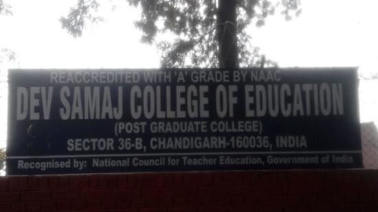dev-samaj-college-for-women-36b-pic2