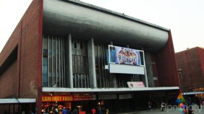 Neelam Cinema