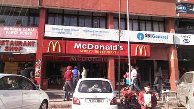 McDonalds_Family_Restaurant_thumnail