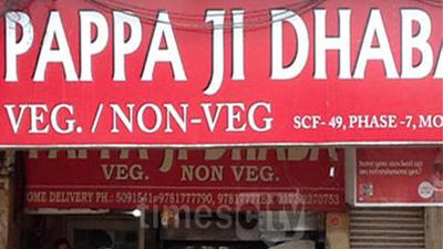 Pappa_Ji_Dhaba_thumnail