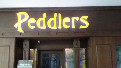 peddlers_thumnail