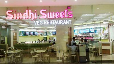 sindhi_sweets_thumnail