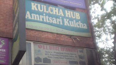 Amritsari_Kulcha_Hub_thumbnail