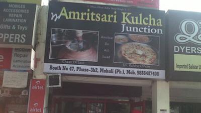 Amritsari_Kulcha_thumbnail