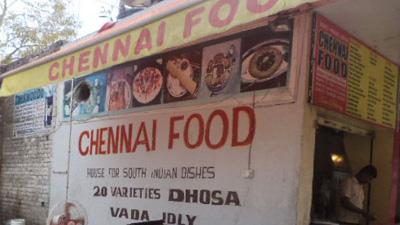 Chennai_Food_thumbnail