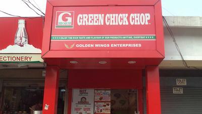 Green_Chick_Chop_thumnail