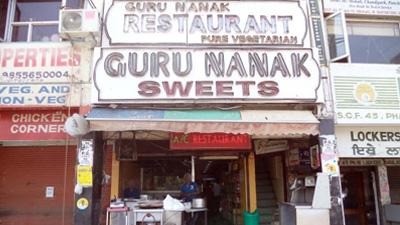 Guru_Nanak_Restaurant_ph.10_thumbnail