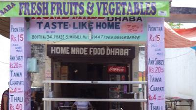 Home_Made_Food_Dhaba_thumnail