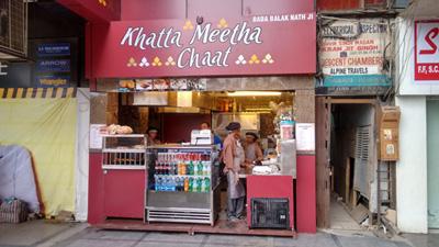 Khatta_Meetha_Chaat_thumbnail