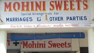 Mohini_Sweets_thumbnail