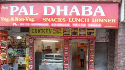 New_Pal_Dhaba_thumnail