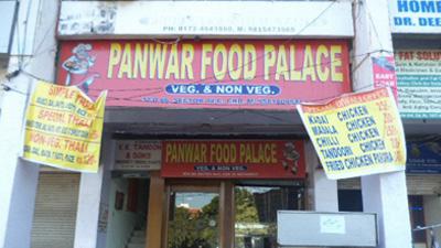 Panwar_Food_Place_thumbnail