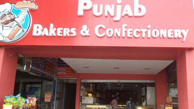 Punjab_Bakers_&_Confectionery_thumnail