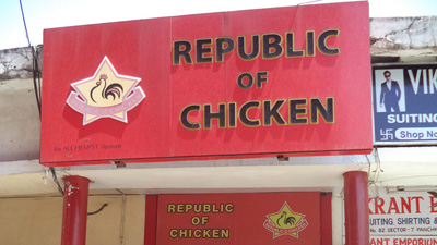 Republic_Of_Chicken_thumnail