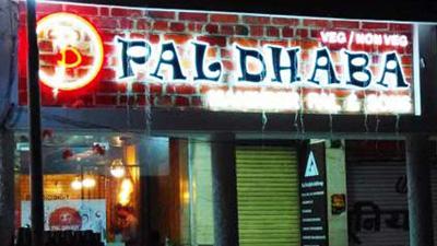 pal_dhaba