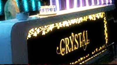 Crystal Lounge & Bar