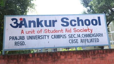 Ankur Nursery School