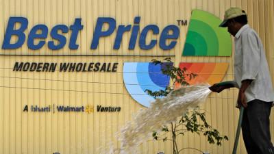 Bharti Walmart – BestPrice Modern Wholesale