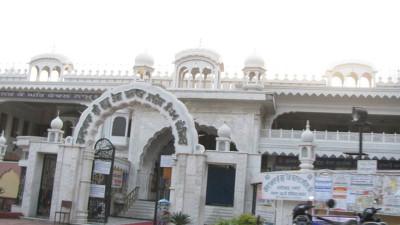 Gurudwara Shri Guru Teg Bahadur Sahib