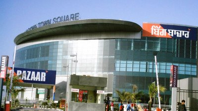Paras Downtown Square Mall