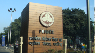 PGIMER Hospital