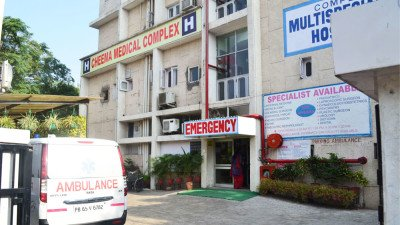 Cheema Medical Complex Hospital