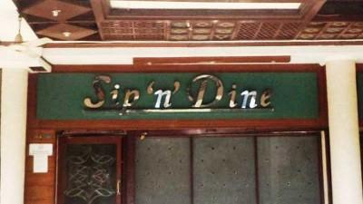 Disco Sip 'N' Dine