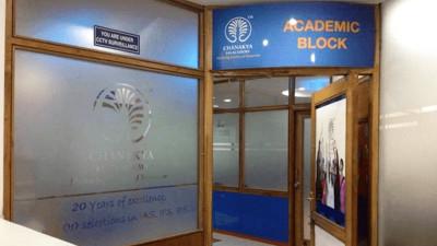 Chankya IAS Academy
