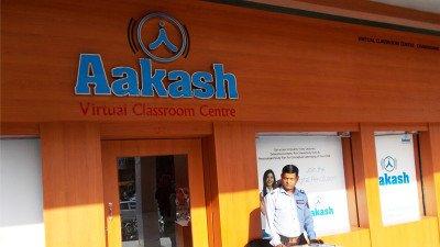 Aakash Institute in Mohali