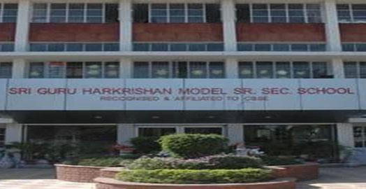shri-guru-harkrishan-model-senior-secondary-school-sector-38d-chandigarh-cbn1