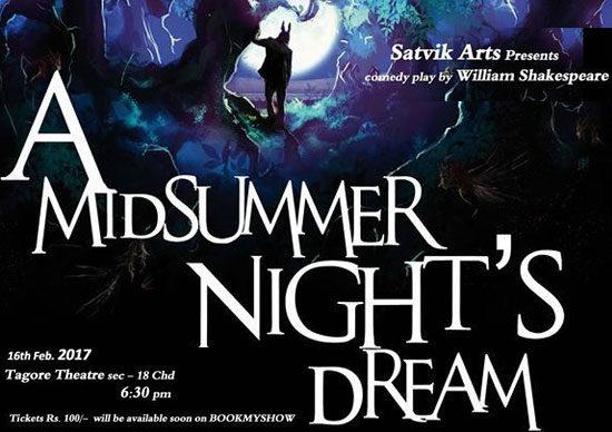 a-mid-summer-nights-dream
