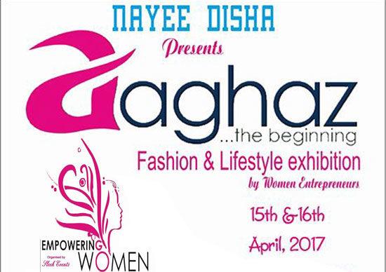 Aaghaz--Exhibition-cum-Sale