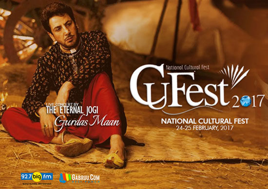 CU-Fest-2017---National-Cultural-Fest