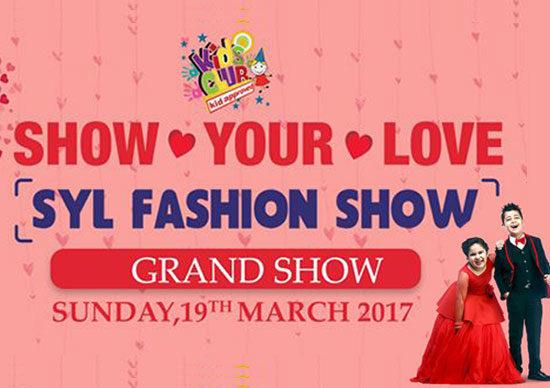 Kids-Club--Show-your-Love-Fashion-Show
