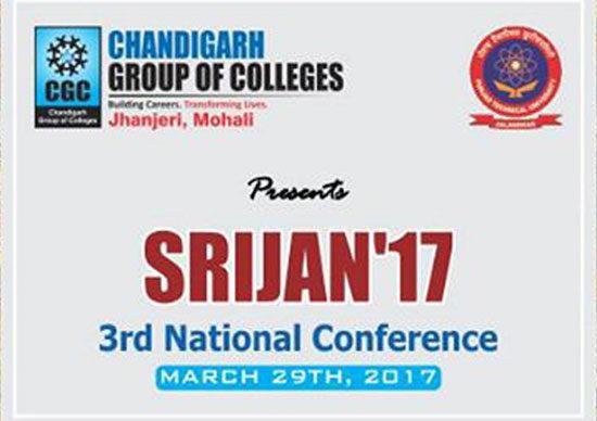 Srijan'17-3rd-National-Conference