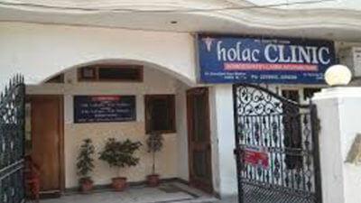 Holac Clinic