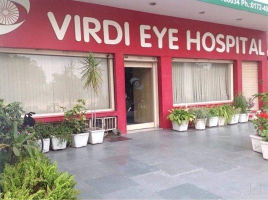 virdi-eye