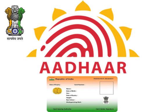 1adhar-card