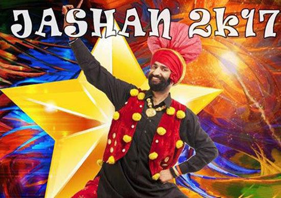 JASHAN-2K17