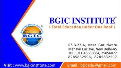 BGIC INSTITUTE in MAHAVIR ENCLAVE