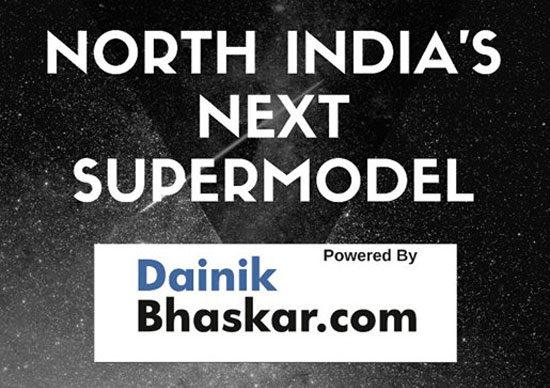 North-India's-Next-Supermodel-2017