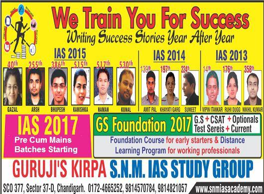 ias pcs coaching in Chandigarh-snm